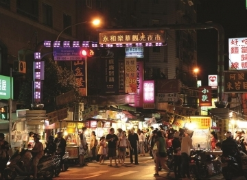 永和乐华夜市,是中永和地区首屈一指的知名夜市,兴起於民国六十年代